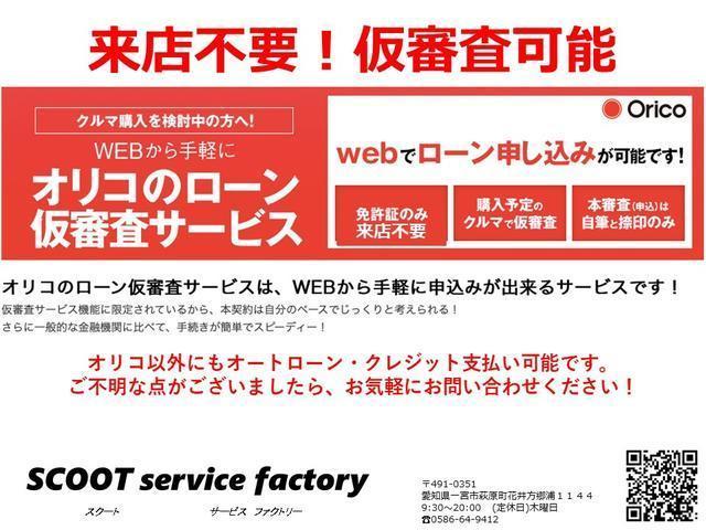タイプS 幌新品 保証付 フルタップ車高調 レカロ マフラー(19枚目)