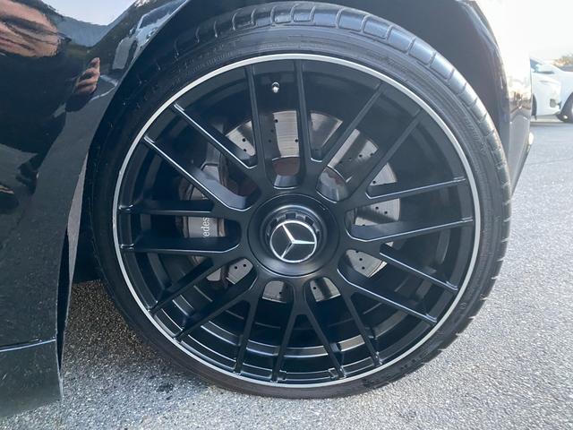 S400ハイブリッド エクスクルーシブ AMGライン ツインルーフ パワーシート パワートランク 黒革シート(24枚目)