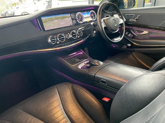 S400ハイブリッド エクスクルーシブ AMGライン ツインルーフ パワーシート パワートランク 黒革シート(43枚目)