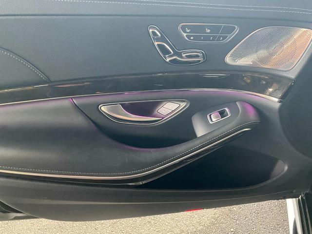 S400ハイブリッド エクスクルーシブ AMGライン ツインルーフ パワーシート パワートランク 黒革シート(48枚目)