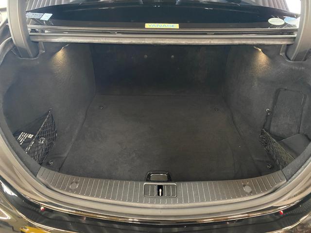 S400ハイブリッド エクスクルーシブ AMGライン ツインルーフ パワーシート パワートランク 黒革シート(49枚目)