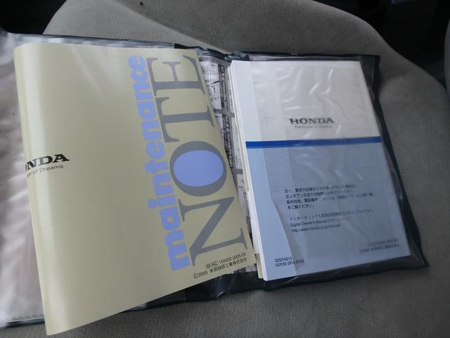 F CD 取説 点検記録簿 CD(16枚目)