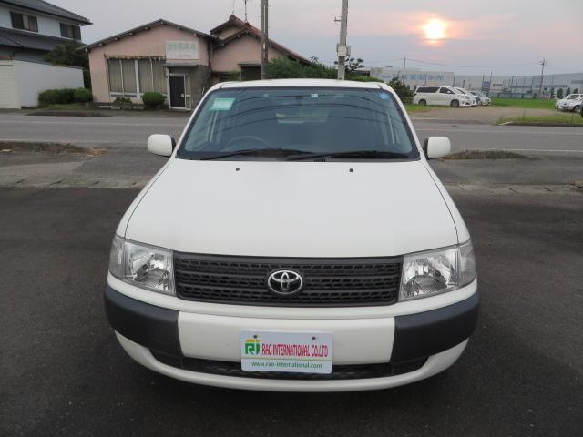 「トヨタ」「プロボックスバン」「ステーションワゴン」「愛知県」の中古車2