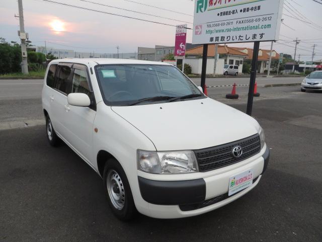 「トヨタ」「プロボックスバン」「ステーションワゴン」「愛知県」の中古車3
