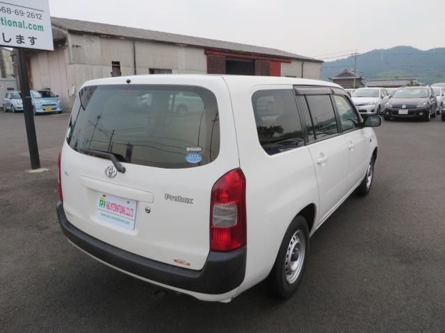 「トヨタ」「プロボックスバン」「ステーションワゴン」「愛知県」の中古車4