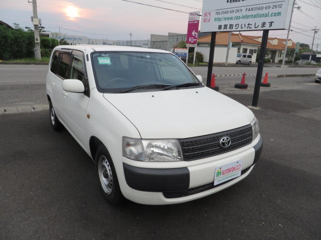 「トヨタ」「プロボックスバン」「ステーションワゴン」「愛知県」の中古車9