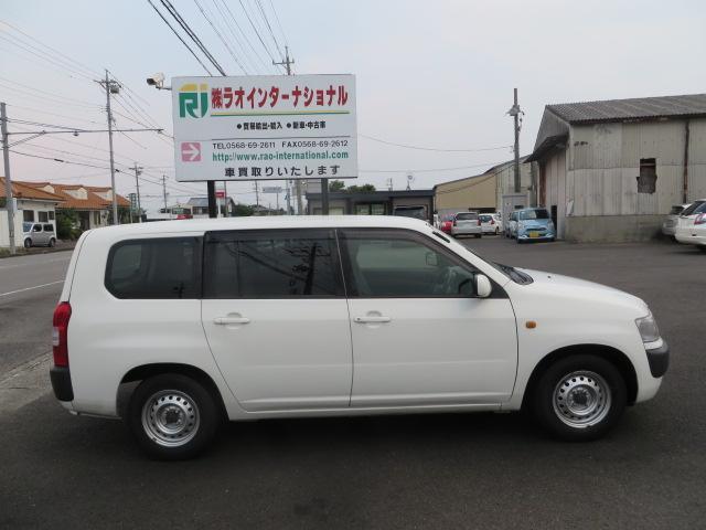 「トヨタ」「プロボックスバン」「ステーションワゴン」「愛知県」の中古車13