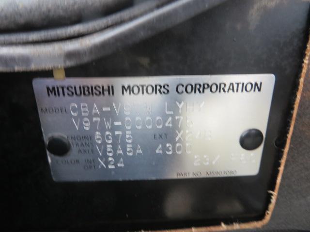 「三菱」「パジェロ」「SUV・クロカン」「愛知県」の中古車27