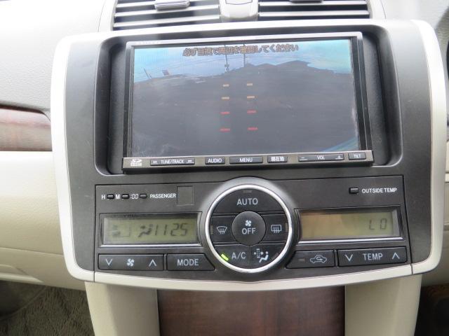 「トヨタ」「プレミオ」「セダン」「愛知県」の中古車23
