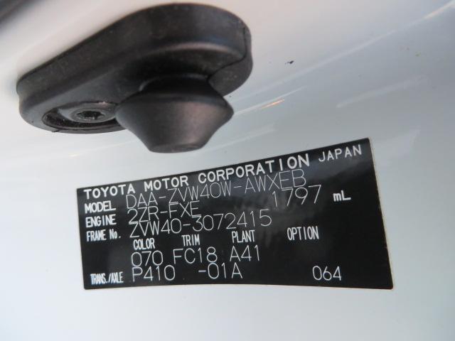 「トヨタ」「プリウスα」「ミニバン・ワンボックス」「愛知県」の中古車26