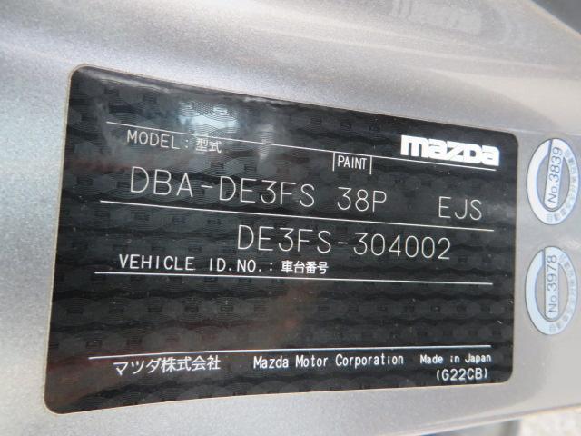 「マツダ」「デミオ」「コンパクトカー」「愛知県」の中古車26