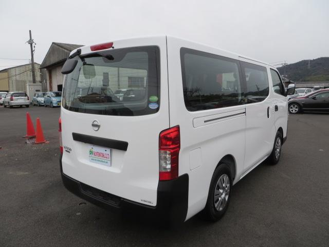 「日産」「NV350キャラバン」「その他」「愛知県」の中古車4
