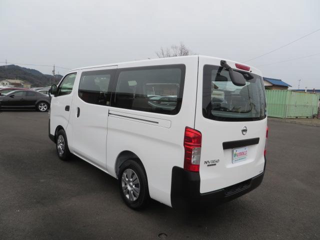 「日産」「NV350キャラバン」「その他」「愛知県」の中古車5