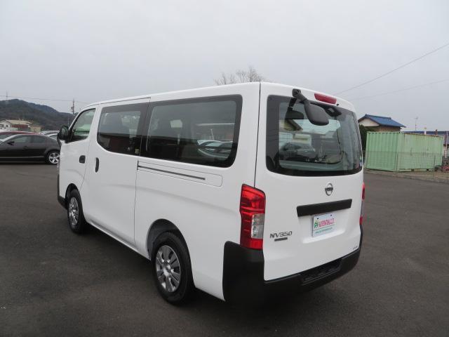「日産」「NV350キャラバン」「その他」「愛知県」の中古車11