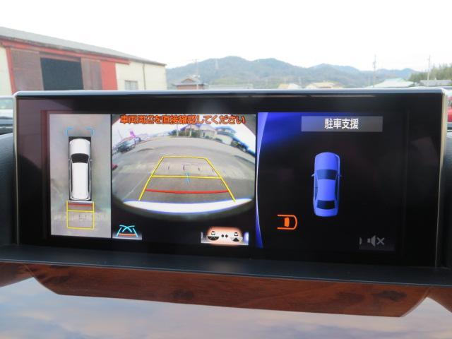 「レクサス」「LX」「SUV・クロカン」「愛知県」の中古車23