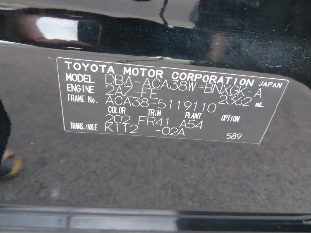 「トヨタ」「ヴァンガード」「SUV・クロカン」「愛知県」の中古車43