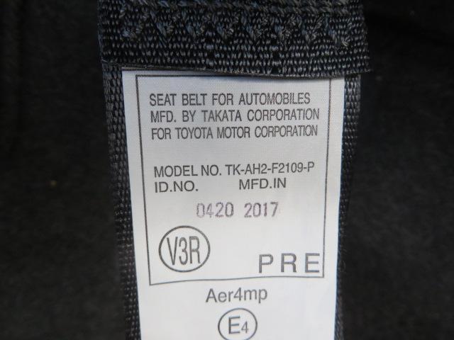 「トヨタ」「ヴィッツ」「コンパクトカー」「愛知県」の中古車27