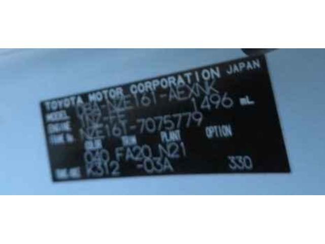 1.5X VSC CD再生 ワイヤレスキー ETC ABS エアコン パワステ カーテンエアバッグ パワーウインド エアバック デュアルエアバッグ 電動格納ミラー DVD(23枚目)