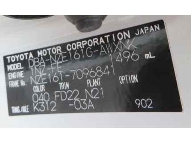 1.5X ワイヤレスキー 電格ミラー HDDナビ CD ETC ナビ マニュアルエアコン DVD再生 サイドエアバッグ(26枚目)