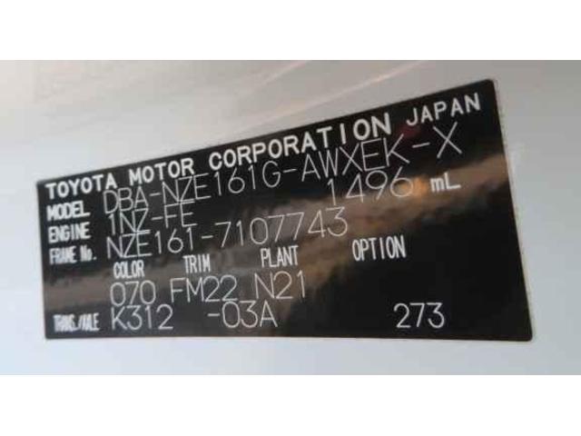 1.5G エアロツアラー・ダブルバイビー SDナビ ナビTV CD バックモニタ キーフリー ワンセグ(12枚目)