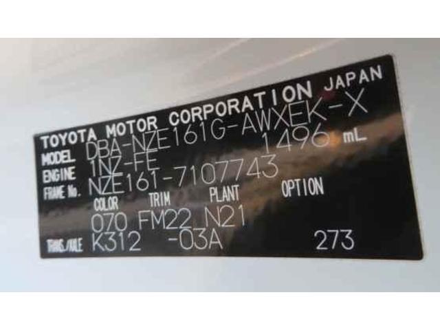 1.5G エアロツアラー・ダブルバイビー SDナビ ナビTV CD バックモニタ キーフリー ワンセグ(24枚目)