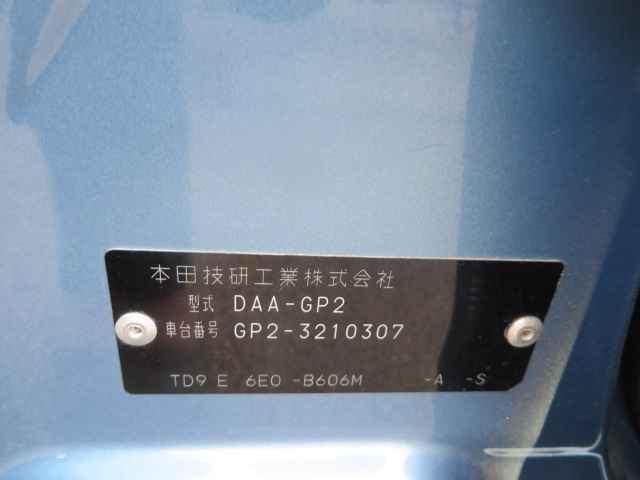 ハイブリッド・スマートセレクション キーフリー ABS CDチューナー(44枚目)