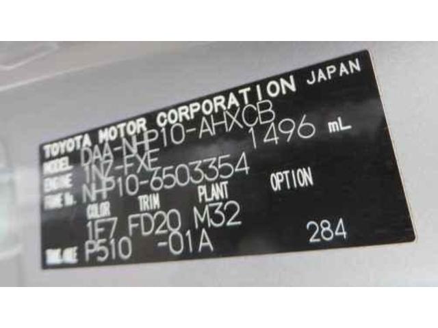L SD フルオートエアコン CD再生装置 Wエアバッグ エアバック PS ABS キ-レス ナビ付 パワーウィンドウ 電格M(57枚目)