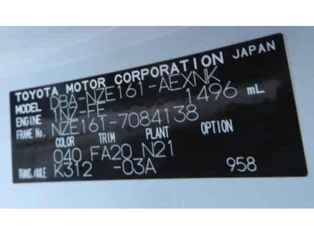 1.5X ワイヤレスキー SDナビ ナビ ETC ABS エアコン パワステ パワーウインド エアバック デュアルエアバッグ 電動格納ミラー(28枚目)