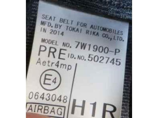 プレミアム 本革 バックガイドモニター SDナビ パワーシート ETC ABS DVD再生 CD キーレス ワンセグ パワステ HID スマートキ AAC Bluetoothオーディオ TVナビ パワーウインドウ(44枚目)