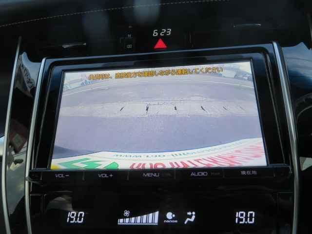 プレミアム 本革 バックガイドモニター SDナビ パワーシート ETC ABS DVD再生 CD キーレス ワンセグ パワステ HID スマートキ AAC Bluetoothオーディオ TVナビ パワーウインドウ(62枚目)