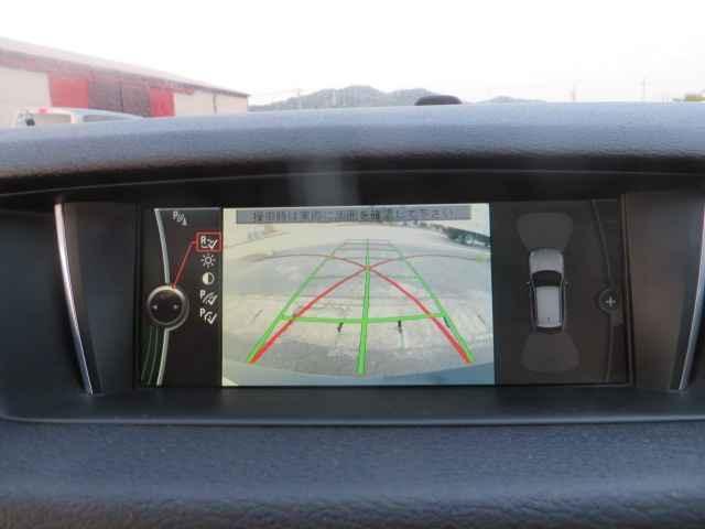 xDrive 28i xライン 革シート Bカメラ(38枚目)