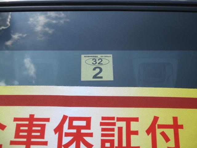 カスタムZ(5枚目)