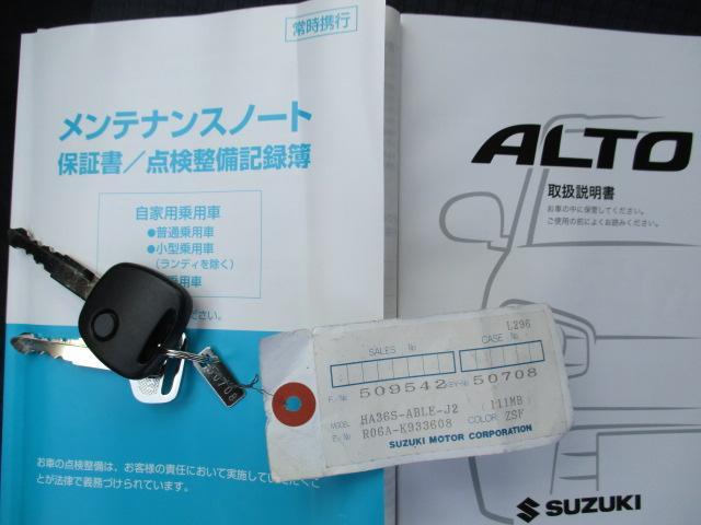 L 2型 スズキセーフティサポート付(42枚目)