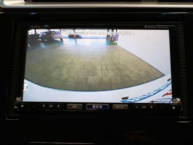 13G・Fパッケージ メモリーナビ フルセグ リアカメラ(4枚目)