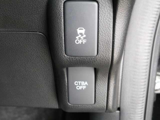 付いてて安心のシティーブレーキアクティブシステム装備です。約30km/h以下での前方車両との衝突の回避・軽減を、自動ブレーキで支援します。