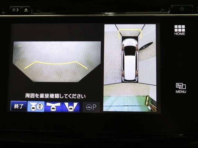 マルチビューカメラで、上から見たから視点で周囲の状況が確認でき、安全運転に貢献します♪