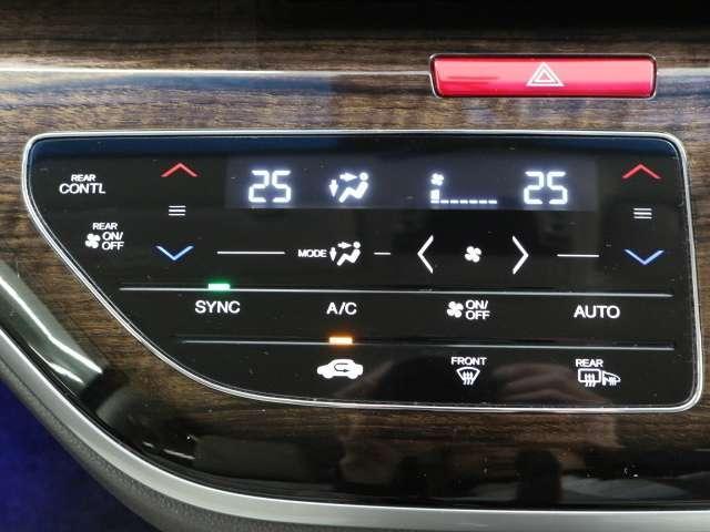 オートエアコンがついてますので、簡単ワンプッシュで快適に過ごせます。