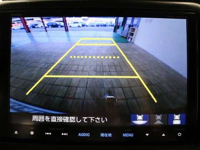 「ホンダ」「N-BOXスラッシュ」「コンパクトカー」「三重県」の中古車4