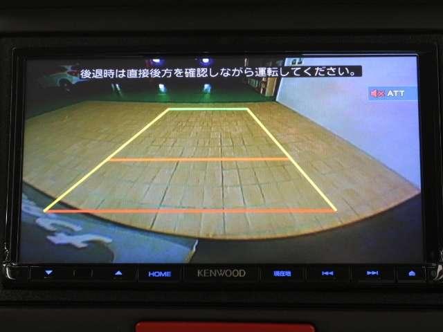 G・Lパッケージ メモリーナビ ワンセグ リアカメラ(4枚目)