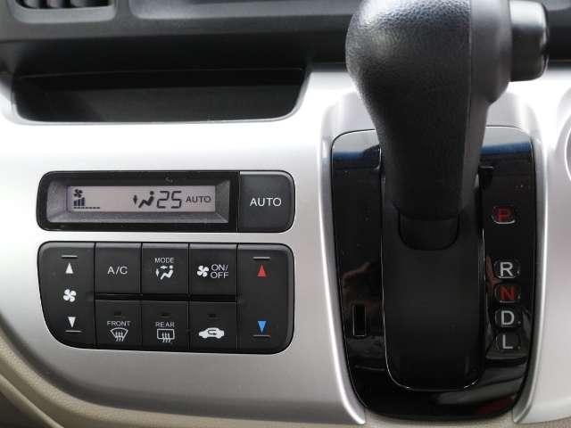 「ホンダ」「N-WGN」「コンパクトカー」「三重県」の中古車10