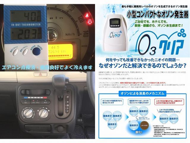 スズキ アルトラパン G フルセグナビ ETC Bluetooth