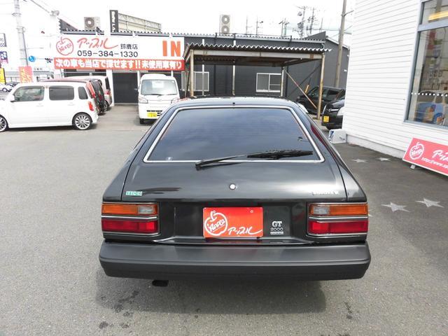 「トヨタ」「セリカ」「クーペ」「三重県」の中古車5
