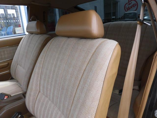 「トヨタ」「セリカ」「クーペ」「三重県」の中古車31