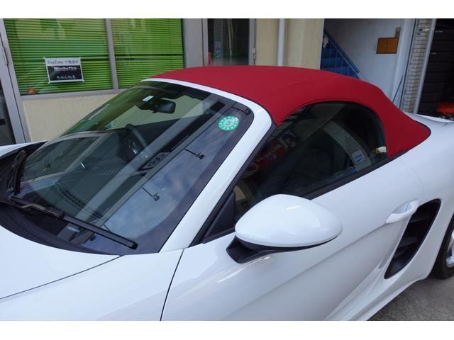 718ボクスター 1オーナー5800キロベースグレード2リッター+ターボPDKボルドーカラースポーツクロノ内装色アゲードグレーレッドカラーシートベルトシートヒーター電動可倒式ミラーデイライトバックカメラETCナビ禁煙車(9枚目)