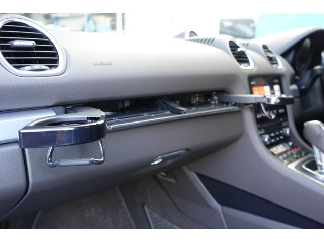 718ボクスター 1オーナー5800キロベースグレード2リッター+ターボPDKボルドーカラースポーツクロノ内装色アゲードグレーレッドカラーシートベルトシートヒーター電動可倒式ミラーデイライトバックカメラETCナビ禁煙車(12枚目)