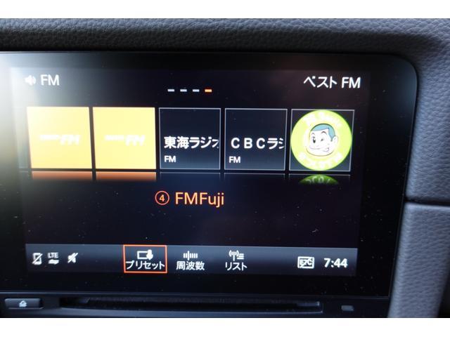 718ボクスター 1オーナー5800キロベースグレード2リッター+ターボPDKボルドーカラースポーツクロノ内装色アゲードグレーレッドカラーシートベルトシートヒーター電動可倒式ミラーデイライトバックカメラETCナビ禁煙車(17枚目)