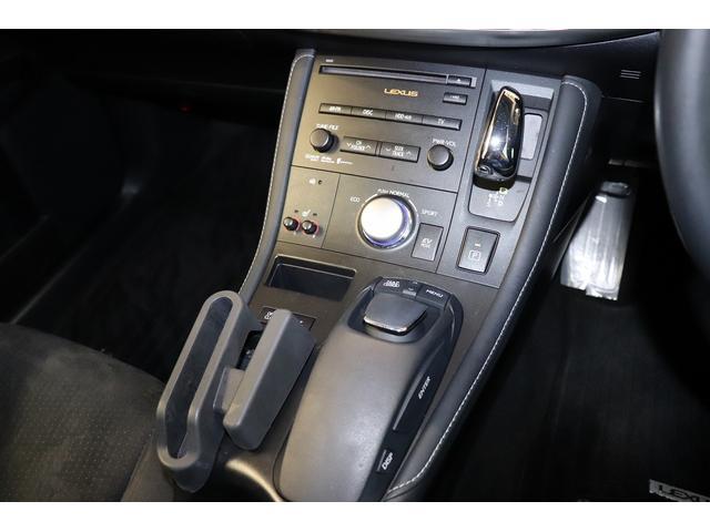 「レクサス」「CT」「コンパクトカー」「愛知県」の中古車20