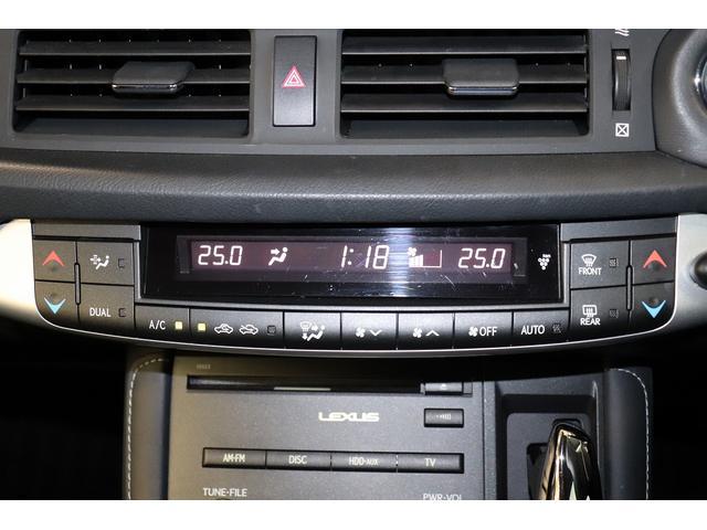 「レクサス」「CT」「コンパクトカー」「愛知県」の中古車21