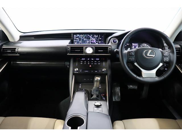 IS300h バージョンL 4WD ナビ 革シート バックカメラ ETC AW オーディオ付 ブルーレイ 衝突被害軽減システム クルコン AC CVT パワーウィンドウ スマートキー 5名乗り PS プリクラ(12枚目)