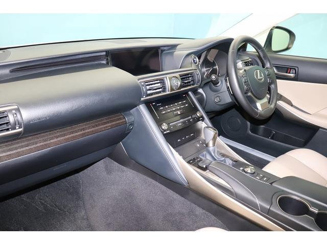 IS300h バージョンL 4WD ナビ 革シート バックカメラ ETC AW オーディオ付 ブルーレイ 衝突被害軽減システム クルコン AC CVT パワーウィンドウ スマートキー 5名乗り PS プリクラ(13枚目)
